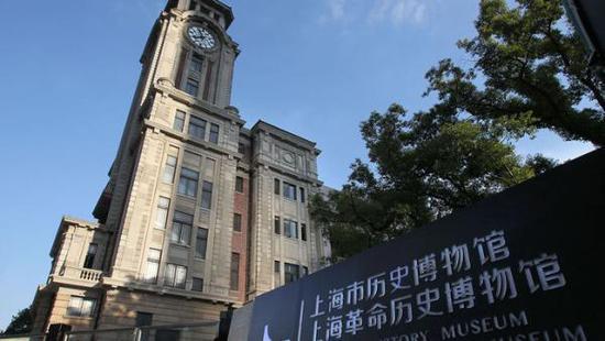 上海市历史博物馆 资料图