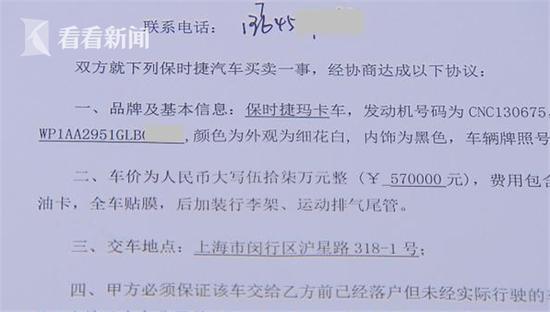 市民低价购保时捷 付款后发现是天津港爆炸事故受损车