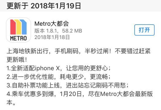 64位xp系统2014最新版,上海地铁全网周六起可刷码进站 需下载最新版APP