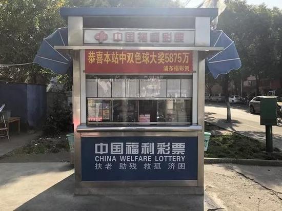 资料图:来源上海福彩发行中心