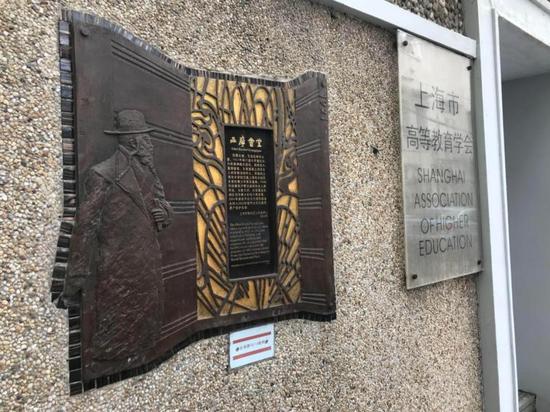 西摩会堂,现为上海高等教育学会办公点。