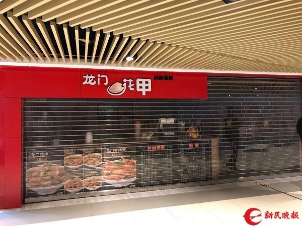 上海一餐厅服务员被抱怨上菜速度慢 拔刀刺伤顾客下体