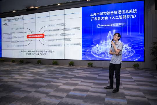 《【星图电脑版登陆地址】深入推进城市运行一网统管 加速场景应用与人工智能技术深度融合》