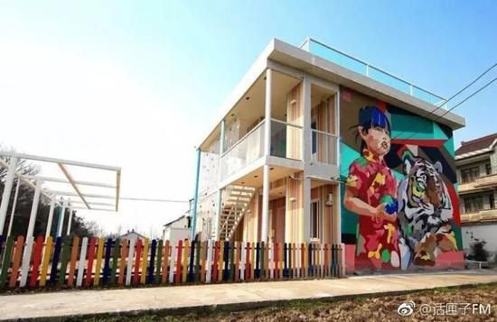上海将出台规范促进乡村民宿发展政策性文件