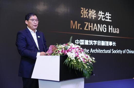 中国建筑学会副理事长张桦在开幕仪式上致辞