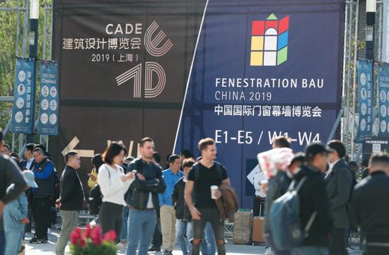 CADE建筑设计博览会2019(上海)及中国国际门窗幕墙博览会隆重开幕