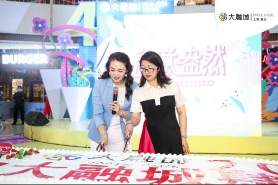 当周年庆遇上购物节 上海嘉定大融城再掀消费热