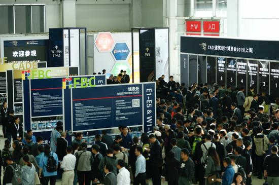 CADE建筑设计博览会2019(上海)现场即景