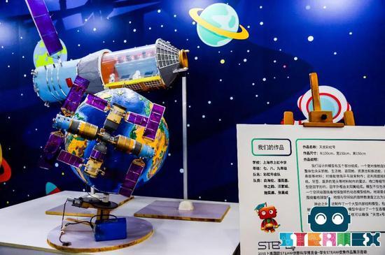 2019上海国际STEAM创新科学教育博览会开幕