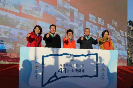 青浦环城水系公园全线贯通 新年首日迎来2020名打卡者