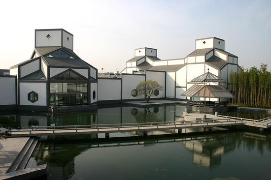来源:苏州博物馆官方网站
