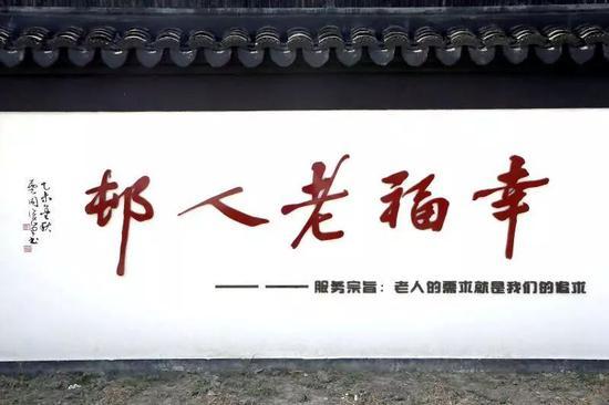 """会""""玩""""手机 就可参加上海老年人微视频大赛"""