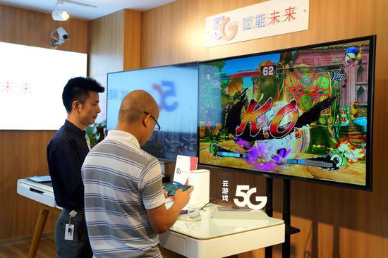 """中国电信推出""""购5G手机 享5G网络""""体验活动"""