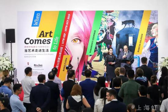 多伦现代美术馆举办匈牙利当代艺术展