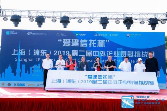 第二届中外企业赛艇挑战赛在沪举办 超800人参加