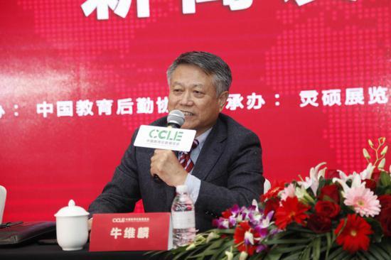 中国教育后勤展览会将于明年在沪举办 预计5万名观众参展