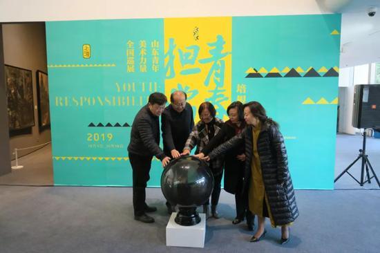 山东青年美术力量全国巡展亮相上海美术学院美术馆