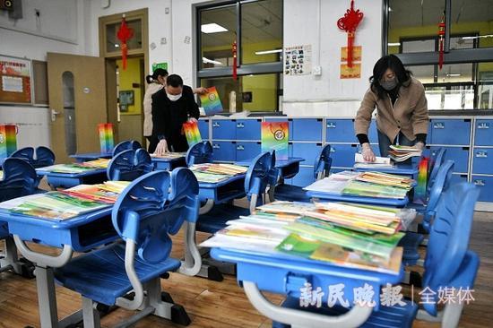 沪上学校例行消毒已开始进行 学生使用书本均消毒