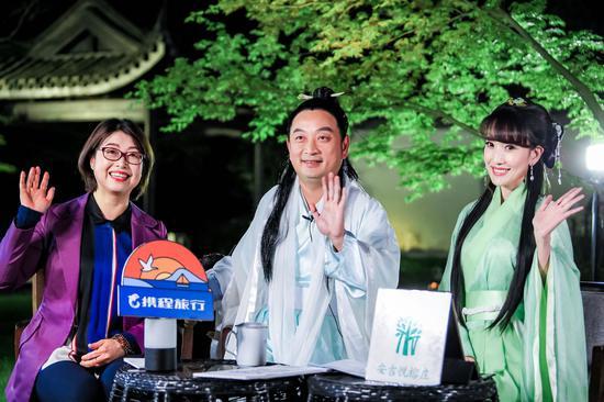 湖州市人民政府副市长闵云与梁建章直播,1小时内创纪录地达到2691万GMV