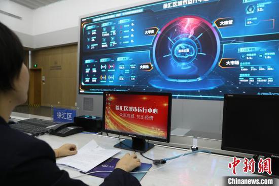 """上海市徐汇区""""一网统管""""智慧大脑 张亨伟 摄"""