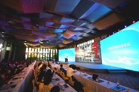 活力嘉定创新创业论坛开幕 加强产业推介深化产融合作