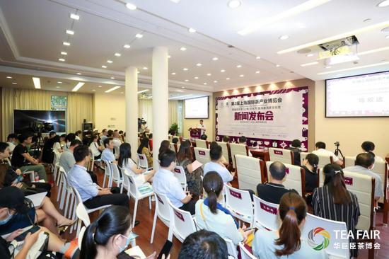 第二届上海国际茶产业博览会将于8月27日开幕