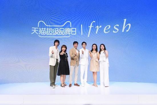 Fresh馥蕾诗x大都会艺术博物馆 天猫超级品牌日盛大开幕