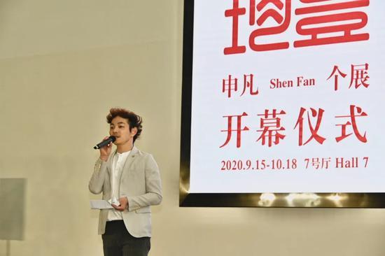 上海宝龙美术馆副馆长吕美仪致辞