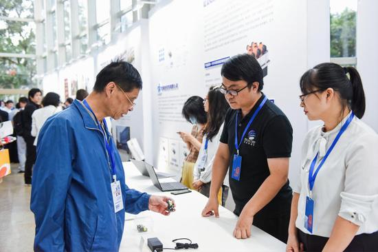 2020西安高新区上海招商推介会成功举办