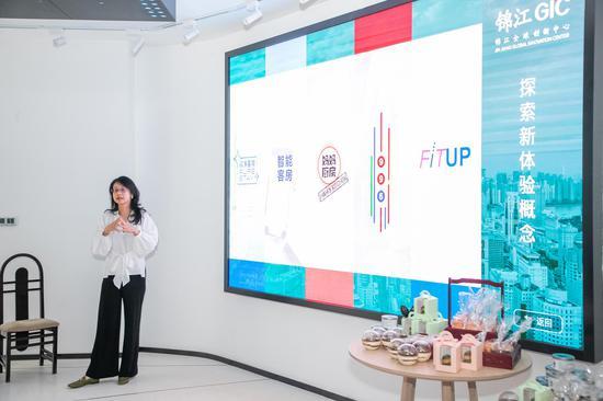 龙漕路锦江品牌创新产业园升级 提供丰富多样的五维产品体验