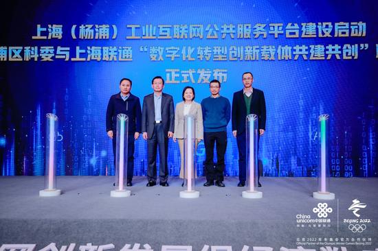 2021工业互联网创新发展促经济数字化转型生态合作大会举办