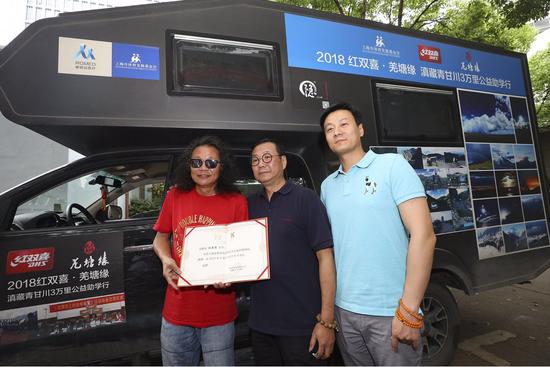 滇藏青甘川3万里体育公益助学行活动完成 颜燕德返沪