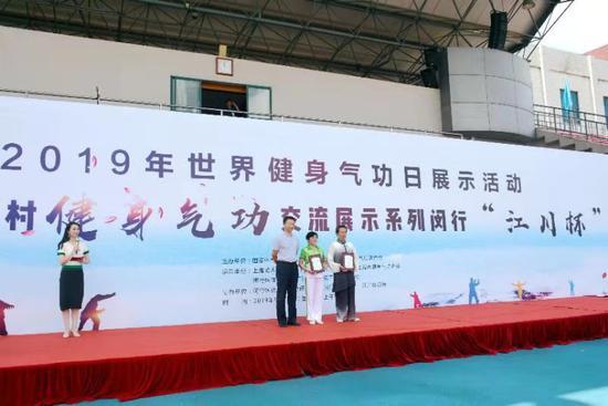 闵行江川杯大会成功举行 1000余名健身气功爱好者参与
