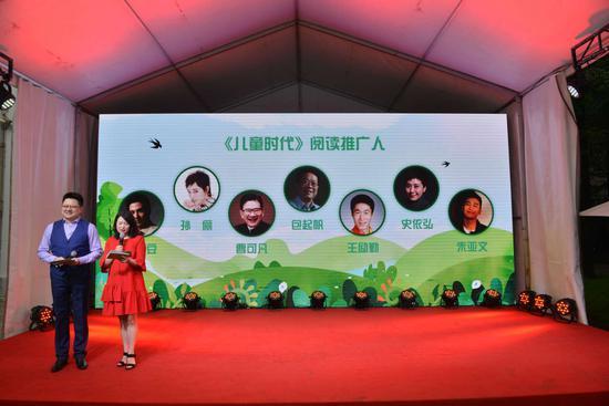 《儿童时代》创刊70周年成果展示暨纪念活动在沪举行