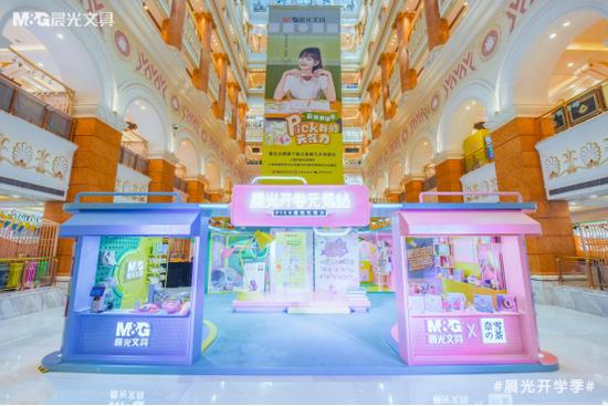 晨光文具2020开学季推出新品元气果果系列产品