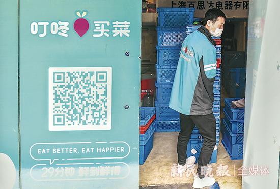 图说:北京西路上的叮咚买菜门店 新民晚报记者 周馨 摄