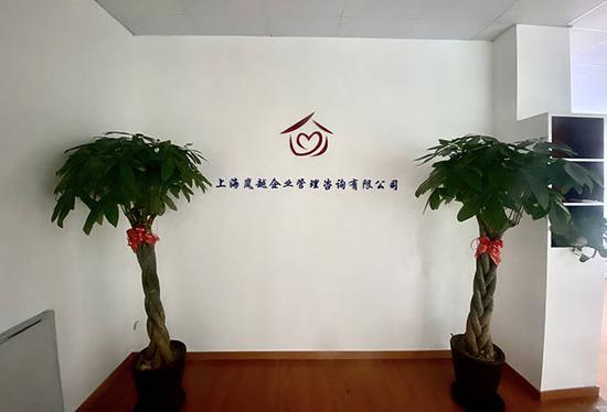上海岚越企业管理咨询有限公司所在办公地址(浦东)。 澎湃新闻见习记者 巩汉语 图