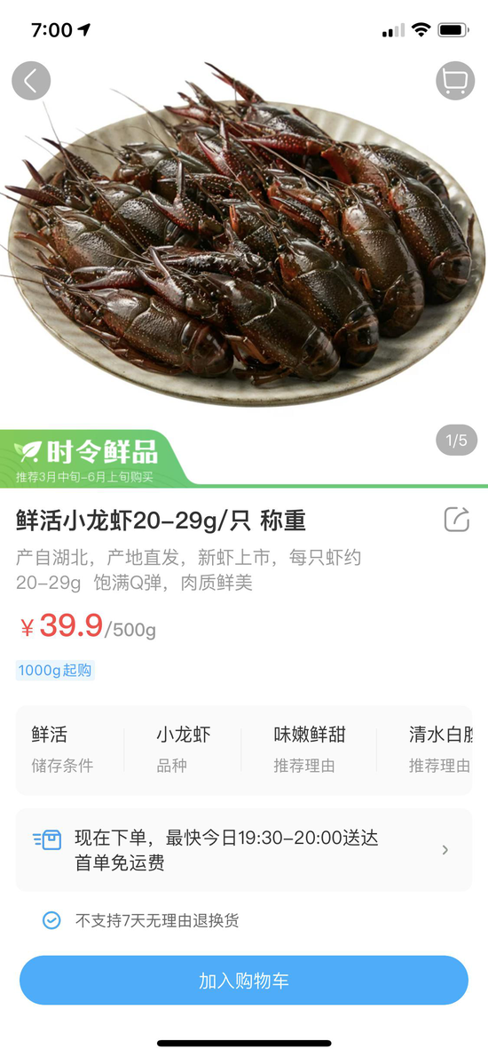 http://www.shangoudaohang.com/anli/310103.html