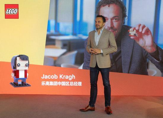 乐高集团中国区总经理Jacob Kragh分享2018《乐高集团玩乐研究》中国洞察