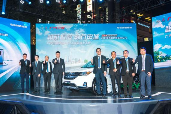 创新能源汽车 广汽三菱引领混动芯时代