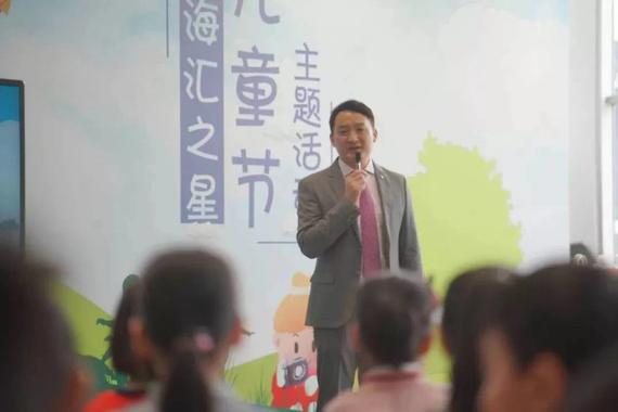 由上海汇之星总经理徐烈君先生欢迎致辞