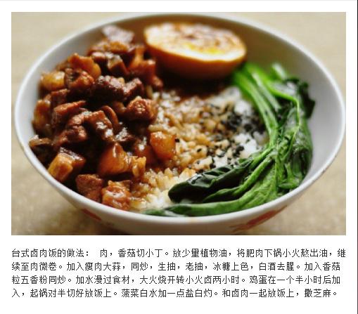 好吃的炒饭拌饭盖饭,总有一款对你的胃口!