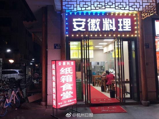 小吃店深夜可用纸箱免费换食物,你知道吗?|行业资讯-郑州亚通纸箱厂