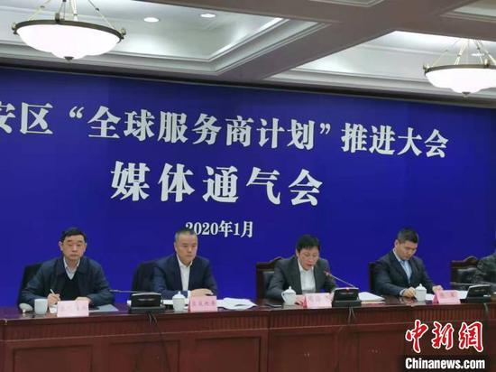 上海多措并举推进全球服务商计划 助服务业高质量发展