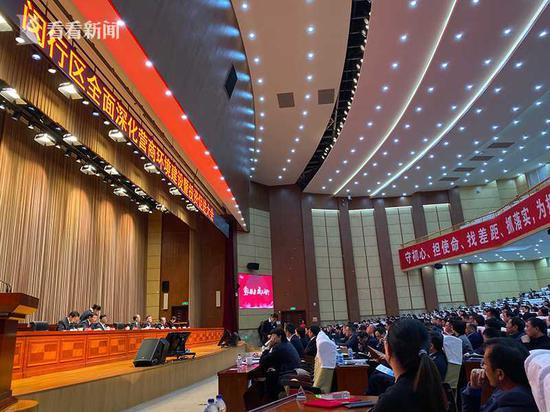 闵行召开优化营商环境大会 计划投资213.8亿元
