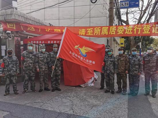 虹口区50余名退役军人参加志愿者服务队