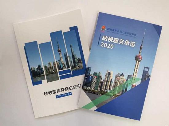 上海超万户企业享受税收减免 更多优惠将在4月集中体现
