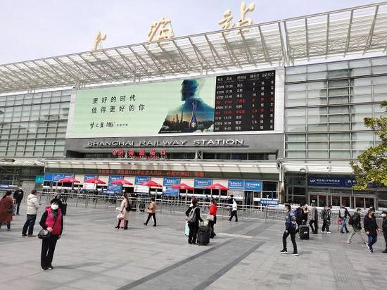 清明节铁路上海地区客流有所回升 4天预计发送59万人次
