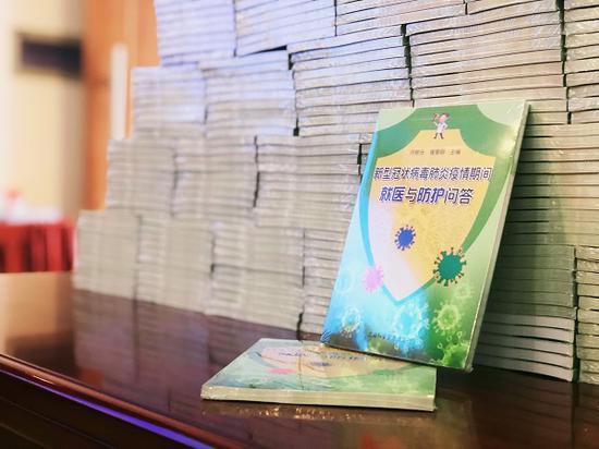 市民版就诊防护小百科在申城发布 破题看病防护困惑