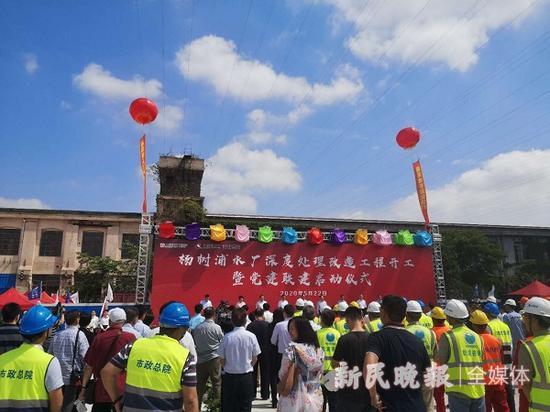 图说:杨树浦水厂深度处理改造工程正式开工 杨硕 摄